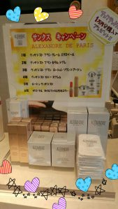 BeautyPlus_20160620234434_save